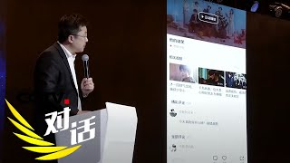 [对话]虚拟主持人问答三位中关村新势力| CCTV财经