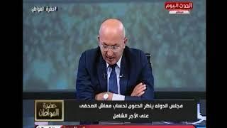 شاهد | سيد علي يتقدم بالتحية والتقدير لوزير الداخلية اللواء محمود توفيق عالهواء ..والسبب !