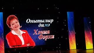 Фото 23 Вечер Памяти Хания Фархи 30 мая 2018