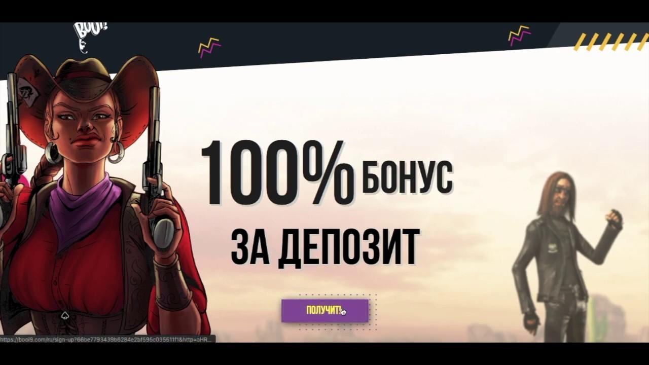 Казино вулкан  Закрываем депозит 200 рублей  Заносы в автоматы в онлайн игре