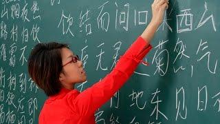 Китайский язык с нуля.Продолжаем изучать транскрипцию. Урок 4