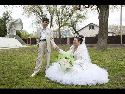 Свадьба цыганская.Руслан и Светочка. Часть 5
