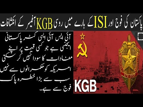 Russian KGB Officers' Disclosures about Pakistan Army and Secret Agency ISI