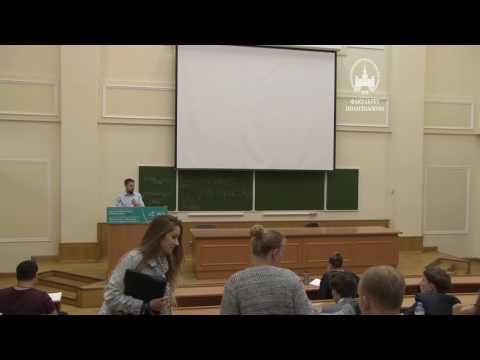 """Телин Кирилл Олегович """"Государственная политика и управление"""""""