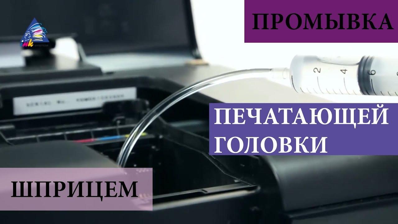 """Широкоформатный принтер а1+ для печати фотографий, репродукций и цветопроб со спектрофотометром. Печатающая головка epson tfp precisioncore. Пигментные чернила epson ultrachrome hd, 8 цветов, 9 картриджей. Спектрофотометр spectroproofer m1 24"""" в комплекте. Добавить к."""