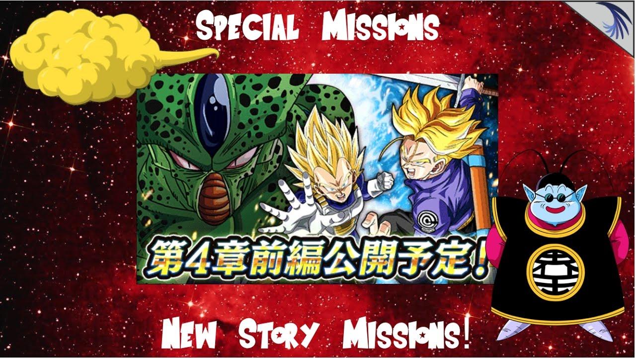 やった! New Story Missions pt 4! How to get translate special missions! DBZ  Dokkan (JP) Translations