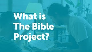 what is the bible project 2017