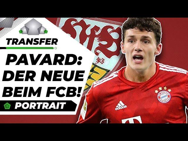 Benjamin Pavard wechselt zum FC Bayern! |Portrait