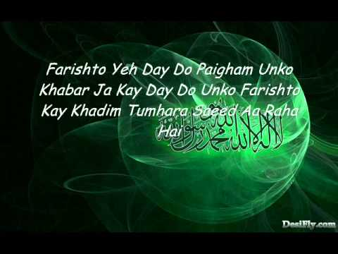 Muhammad Ka Roza By Junaid Jamshed with lyrics
