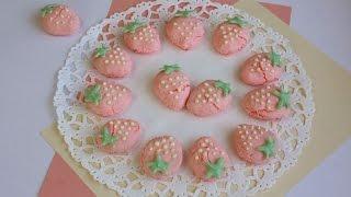 苺の卵ボーロ cook kafemaruさんのレシピ書き起こし