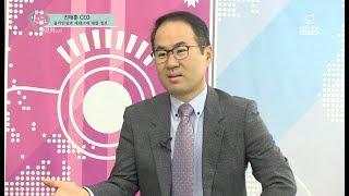 진태훈 CEO - 물가인상과 재태크 -《Baytree Real Capital Inc.》19JAN18