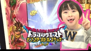 ドラゴンクエストモンスターバトルスキャナー  封印の暗黒神編 またギガレアGET!