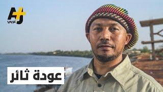 """أيمن ماو فنان سوداني عُرف بغنائه الثائر ومن أغانيه """"تسقط بس"""" و""""دفعوا لك كم"""".. تعرفوا عليه"""