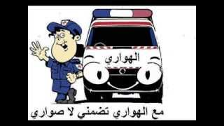 houari moul l'ambulance Group MBO feat MAGIC ORANO feat BIG-H hami  أغنية الهواري مول لومبيلونس