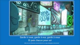 Carmen de Stromae - Instrumental avec paroles- vidéo de cours d'éducation musicale