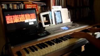 Noragami (ノラガミ) ED - Heart Realize (ハートリアライズ) - piano version