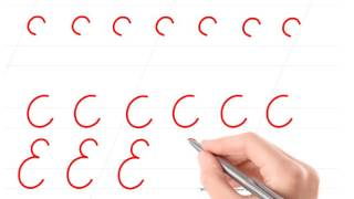 как правильно и красиво написать букву Е?