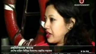 Aluminium Boat by DESH Shipbuilding News Clip at Independent TV