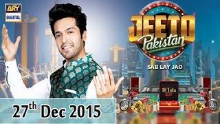 Jeeto Pakistan - 27th December 2015 - ARY Digital