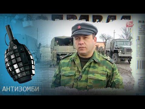 Война за Нагорный Карабах. При чем здесь боевики Донбасса — Антизомби на ICTV