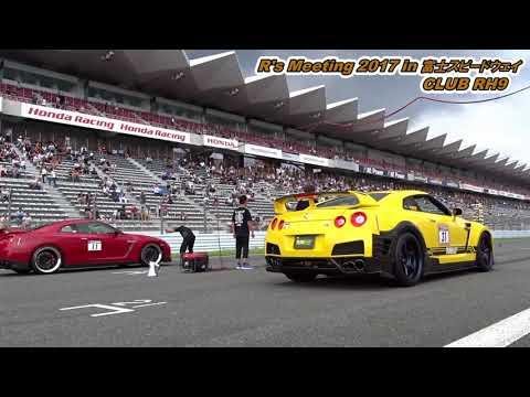 R's Meeting 2017 CLUB-RH9 0-400m