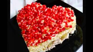Салат Гранатовое сердце, рецепт.