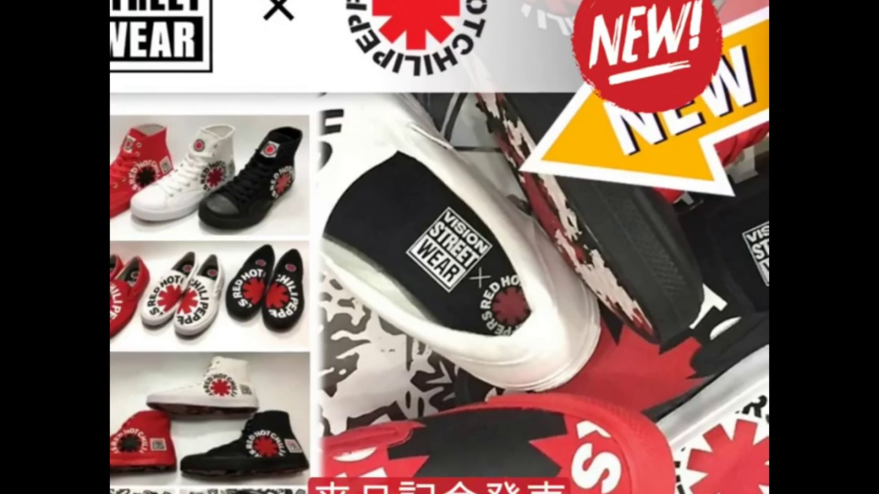 RED HOT CHILI PEPPERS Official Shoes