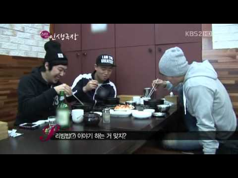 KJK & Gary in HaHa's Star Life Theatre [Aired 20 Apr 2012]