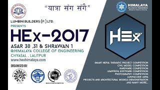 Hex 2017 (Forth Flour)