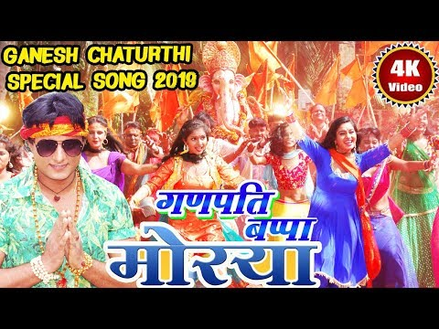 ganesh-chaturthi-special-video-song-2019-|-ganpati-bappa-morya-|-full-hd-hindi-video-song-2019