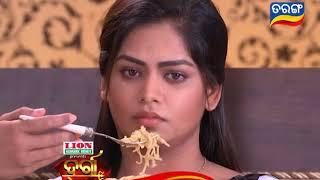 Durga 15 Dec 2017 | Promo | Odia Serial - TarangTV