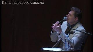 Евгений Понасенков: хронометраж спора – или крестьяне паслись у озера…