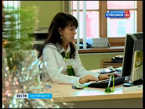 Получить кредит - Россельхозбанк