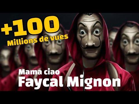 Faycal Mignon - Mama Ciao (Clip Exclusive 2018) | فيصل مينيون - ماما تشاو