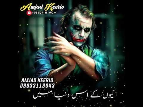 best-attitude-new-status-|-joker-status-2019