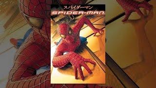 スパイダーマン™ thumbnail