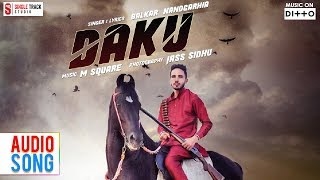 Daku | Balkar Nandgarhia | Official Video | Smi Audio | Punjabi Songs | Latest New Songs 2017 |