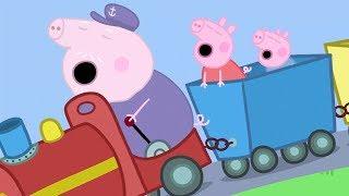 小猪佩奇 | 精选合集 | 40分钟 | 猪爷爷猪奶奶合集 | 粉红猪小妹|Peppa Pig | 动画