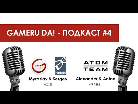Gameru da! #4  / Cценаристы Atom RPG Александр Чернявский и Антон Красильников