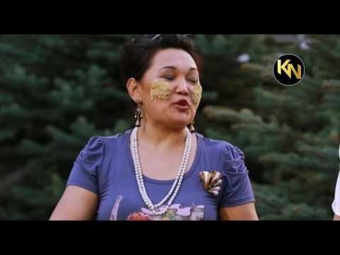"Кайрат Нуртас ""Сұлу Бойжеткен"" (казакша кино, комедия) 2017   Қайрат Нұртас"