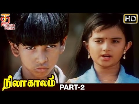 Nila Kaalam Tamil Full Movie HD | Part 2 | Roja | Ranjani | Dinesh | Bharani | Thamizh Padam