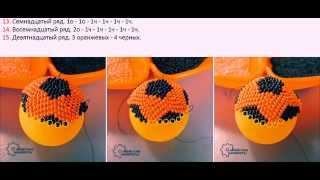 Бисероплетение  Брелок из бисера схема плетения для начинающих