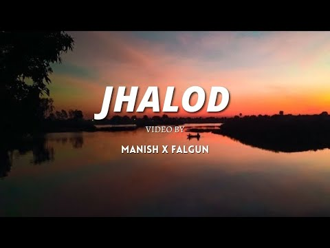Jhalod Cinematic view ||