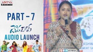 Devadas Audio Launch Part 07|| Akkineni Nagarjuna, Nani, Rashmika, Aakanksha Singh