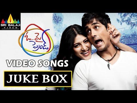 Oh My Friend Songs Jukebox | Telugu Latest Video Songs | Siddharth, Hansika, Shruti Haasan