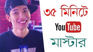 সবাই পারবেন Create Professional YouTube Channel Step by Step Bangla