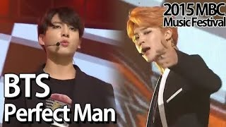 방탄소년단 Perfect man Orig. Shinhwa (신화)