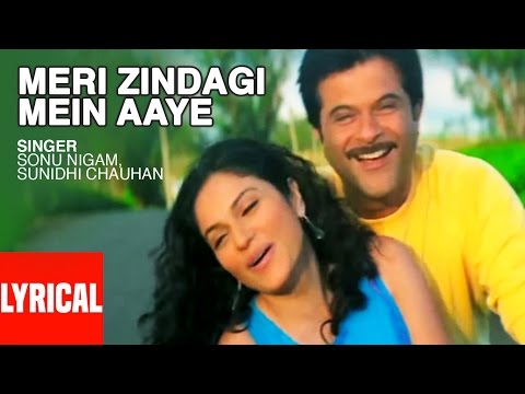 Meri Zindagi Mein Aaye Ho Lyrical Video | Armaan |  Anil Kapoor, Gracy Singh