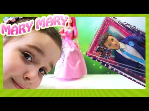 видео: Принц из м/ф