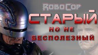 Снова Новый Робокоп. Питер Уэллер может опять сыграть робокопа в фильме Бломкампа.